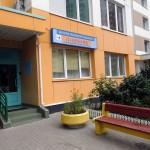 Проктологический центр в Москве